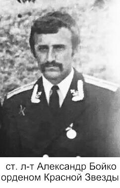 22318492 Секретная война комбата Ушкова 38 лет спустя - Независимый проект =Морская Пехота России=