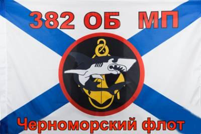 55794403 Черноморский флот - Независимый проект =Морская Пехота России=