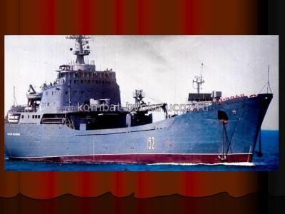 s43886091 ДВЕ БОЕВЫЕ СЛУЖБЫ КОМБАТА ИВАНОВА ВИКТОРА ВАСИЛЬЕВИЧА - Независимый проект =Морская Пехота России=