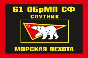 80470688 Выдержка, смелость, отвага - Независимый проект =Морская Пехота России=