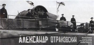 s19341037 6 МАРТА-ДЕНЬ ПАМЯТИ ГЕРОЯ РОССИИ ГЕНЕРАЛА ОТРАКОВСКОГО АЛЕКСАНДРА ИВАНОВИЧА - Независимый проект =Морская Пехота России=