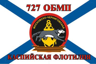 s52267654 Роты просят огня - Независимый проект =Морская Пехота России=