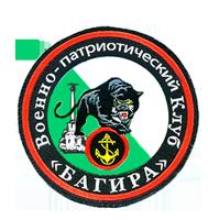 09650805 ПРИСВОЕНИЕ ВПК ЮНЫХ МОРСКИХ ПЕХОТИНЦЕВ « БАГИРА» ИМЕНИ ГЕРОЯ РОССИИ СЕРГЕЯ ФИРСОВА - Независимый проект =Морская Пехота России=