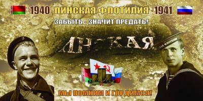 s81035323 ИНФОРМАЦИЯ О МЕЖДУНАРОДНОЙ ДЕЯТЕЛЬНОСТИ ВОО МП «ТАЙФУН» - Независимый проект =Морская Пехота России=